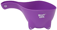 Ковшик для купания Roxy-Kids Dino Scoop / RBS-002-V (фиолетовый) -