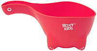 Ковшик для купания Roxy-Kids Dino Scoop / RBS-002-C (красный) -