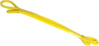 Эспандер Starfit ES-801 (1-10кг, желтый) -