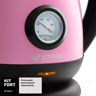 Электрочайник Kitfort KT-642-1 (розовый)