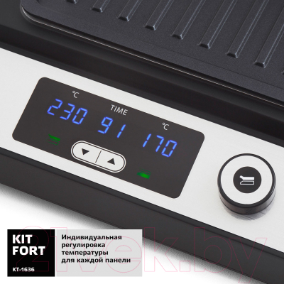 Электрогриль Kitfort KT-1636