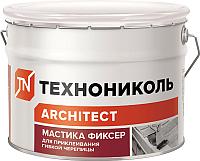 Гидроизоляционная мастика Технониколь Фиксер №23 (12кг) -