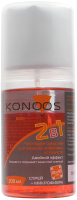 Набор для чистки электроники Konoos KT-200DUO -