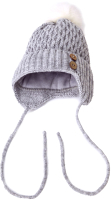 Шапочка для младенцев Amarobaby Pure Love Wool / AB-OD20-PLW16/11 (серый, р-р 38-40) -