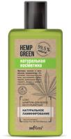Шампунь для волос Belita Hemp Green Софт Бессульфатный натуральное ламинирование (255мл) -