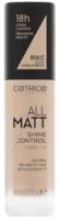 Тональный крем Catrice All Matt Shine Control Make Up Тон 015C (30мл) -