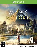 Игра для игровой консоли Microsoft Xbox One Assassin's Creed: Истоки -