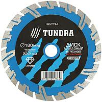 Отрезной диск алмазный Tundra 1857764 -