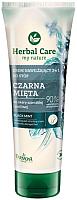 Крем для ног Farmona Herbal Care черная мята увлажняющий (100мл) -