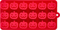 Форма для выпечки Walmer Pumpkin / W27683041 -