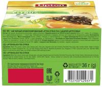 Чай пакетированный Lipton Citrus черный с цедрой цитрусовых (20пир) -