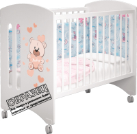 Детская кровать-трансформер MLK Софи (белый/лунный мишка) -
