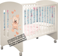 Детская кровать-трансформер MLK Софи (слоновая кость/банни) -