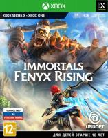 Игра для игровой консоли Microsoft Xbox One Immortals Fenyx Rising / 1CSC20004144 -