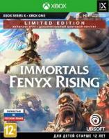Игра для игровой консоли Microsoft Xbox One Immortals Fenyx Rising. Limited Edition / 1CSC20004871 -