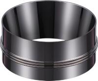 Рамка для точечного светильника Novotech Unite 370527 -