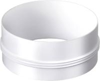 Рамка для точечного светильника Novotech Unite 370524 -