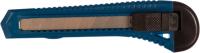 Нож канцелярский COLOR EXPERT 95620012 -