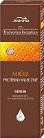 Сыворотка для волос Joanna Традиционные рецепты регенерирующая мед и молочные протеины (50г) -