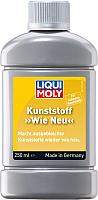 Полироль для пластика Liqui Moly Kunststoff Wie Neu / 1552 (250мл, черный) -