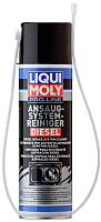 Присадка Liqui Moly Pro-Line Diesel Intake System Cleaner / 20208 (400мл) -