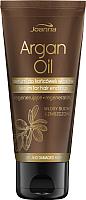 Сыворотка для волос Joanna С маслом арганы (50г) -