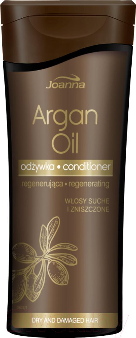 Купить Кондиционер для волос Joanna, С маслом арганы (200г), Польша, Argan Oil (Joanna)
