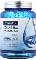 Сыворотка для лица FarmStay Многофункциональная с гиалуроновой кислотой и коллагеном (250мл) -