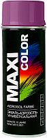 Эмаль Maxi Color 4008MX RAL 4008 (400мл, сигнально-фиолетовый) -