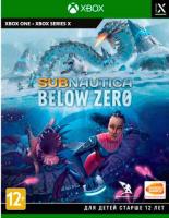 Игра для игровой консоли Microsoft Xbox Subnautica: Below Zero / 1CSC20005043 -
