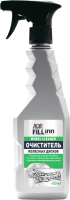 Очиститель дисков FILL Inn FL051 (400мл) -