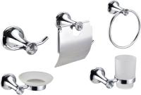 Набор аксессуаров для ванной и туалета Zollen WI44421 -