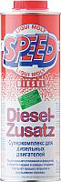 Присадка Liqui Moly Speed Diesel-Zusatz / 1975 (1л) -