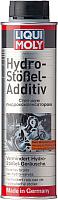 Присадка Liqui Moly Hydro-Stossel-Additiv / 3919 (300мл) -