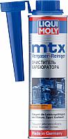 Присадка Liqui Moly MTX Vergaser-Reiniger / 1992 (300мл) -