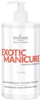 Крем для рук Farmona Professional Professional Exotic Manicure SPA восстанавливающий (500мл) -