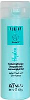 Шампунь для волос Kaaral Hydra Shampoo увлажняющий для сухих волос (100мл) -