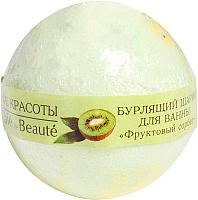Бомбочка для ванны Le Cafe de Beaute Фруктовый сорбет (120г) -
