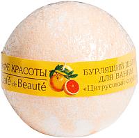 Бомбочка для ванны Le Cafe de Beaute Цитрусовый сорбет (120г) -
