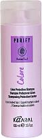 Шампунь для волос Kaaral Colore Shampoo для окрашенных волос (100мл) -