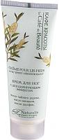 Крем для ног Le Cafe de Beaute С дезодорирующим эффектом (75мл) -