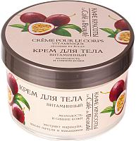 Крем для тела Le Cafe de Beaute Молодость и сияние кожи витаминный (250мл) -