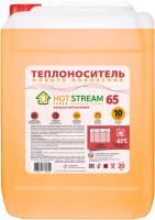 Теплоноситель для систем отопления Hot Stream Этиленгликоль 65 -
