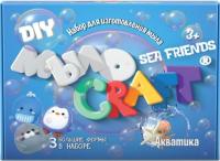 Набор для изготовления мыла Инновации для детей Мыло Craft. Sea friends. Акватика / 894 -