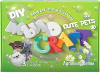 Набор для изготовления мыла Инновации для детей Мыло Craft. Cute pets. Луговые цветы / 895 -
