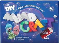 Набор для изготовления мыла Инновации для детей Мыло Craft. Новый год. Cola / 896 -