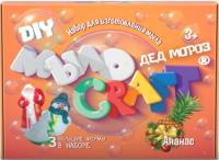 Набор для изготовления мыла Инновации для детей Мыло Craft. Дед Мороз. Ананас / 897 -