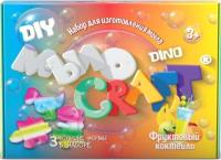 Набор для изготовления мыла Инновации для детей Мыло Craft. Dino. Фруктовый коктейль / 898 -