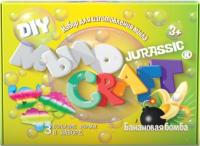 Набор для изготовления мыла Инновации для детей Мыло Craft. Jurassic. Банановая бомба / 899 -