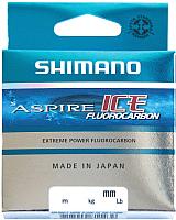 Леска монофильная Shimano Aspire Silk S Ice 0.1мм зимняя / ASSSI5010 (50м) -